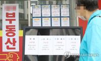 9월 서울 주택매매거래량 감소…5년 평균 대비 35%↓