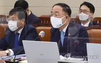 """홍남기 """"전세 문제 해결할 뾰족한 단기 대책 없다"""""""