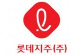"""롯데지주 """"자회사 롯데칠성음료 주식 414억 원에 추가취득"""""""