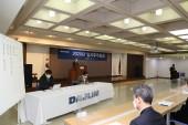 대림산업 기업분할 확정…내년 1월 1일 DL 출범