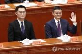 중국, 알리바바-텐센트 등 빅테크 25개 모아놓고 '군기 잡기'