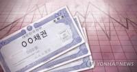 국고채 금리 일제히 상승…3년물 연 1.919%