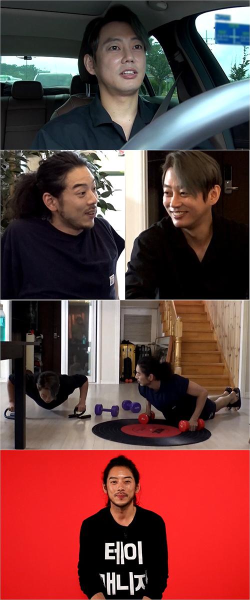 '전참시' 조찬형, 테이 매니저로 등장… '배우와 매니저 사이'