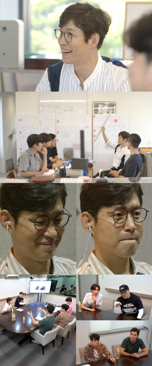 """'같이 펀딩' 유준상 """"저건 무조건 해야겠네""""..태극기함 '대만족'"""