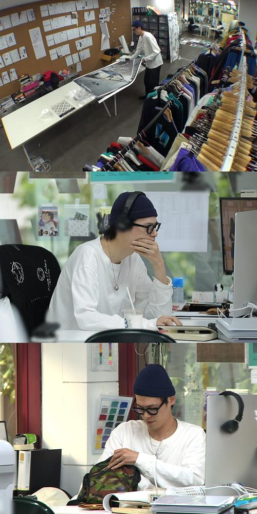 '동상이몽2' 김원중, 패션 브랜드 '엄근진' 김 사장님의 일상은?