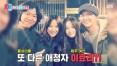 이효리-이상순, 절친 메이비 자택방문… '동상이몽'촬영분 16일 방송