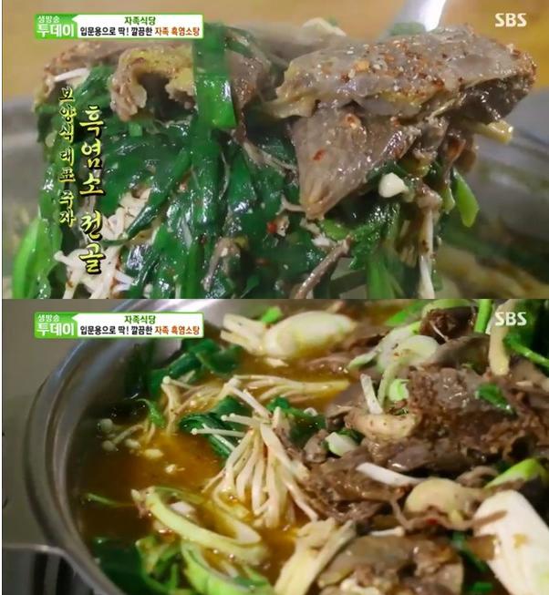 '생방송투데이' 흑염소탕 맛집 '자족식당'…보양식 끝판왕, 양천구 '은행나무집'