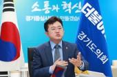 박근철 경기도의원, 당 전국광역의원협의회 대표 출마