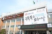 고양시, 2020 시군종합평가 6년 연속'우수지자체' 선정