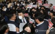 민주, 공수처법·경제 3법 개정안 의결 시도…오늘 안건조정위 개최