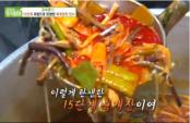 '생방송 투데이' 15단계 '인천 육개장' 고수...양지 발골부터 다시마 숙성까지