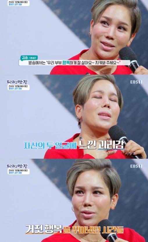 '파란만장' 김송♥강원래 '장애인 남편과 사는 것, 두 얼굴 연기하는 것도 힘들었다'