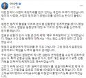 """이낙연 """"尹, 법원이 면죄부 준 것 아냐…검찰권 남용, 불공정 수사, 정치 개입 등 여전"""""""