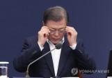 """문대통령, 윤석열 복귀에 """"법원 존중…국민 혼란 사과"""""""