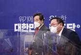 """소상공인 재난지원금 """"최대 300만원 지급""""…오늘(27일) 고위당정 협의회"""