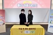 롯데카드, 언택트 경품추첨식 진행…'1억 룰라 백지카드' 주인공 뽑혀