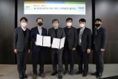 LIG넥스원, KAIST와 '양자기술 발전을 위한 산학협력' MOU