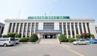 김포시, 자원순환형 재활용제품 적용 시범사업 업무협약 체결