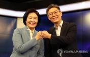 박영선·김진애 단일화 협의 소강…내주 재개될 듯