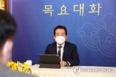 """'곧 사의' 정 총리, 마지막 목요대화…""""또 다른 출발점 되길"""""""
