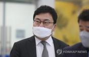 '이스타항공 창업주' 이상직 영장…이르면 이달 말 구속여부 결정