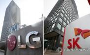 [특징주] SK이노베이션, LG와 배터리 분쟁 합의에 상승 마감