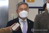 '허위사실 유포' 최강욱 결심 공판 연기