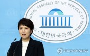 """국민의힘 김은혜, 대변인직 사퇴…""""국민 속으로 가겠다"""""""