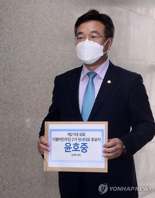 """윤호중, 민주 원내대표 경선 출마…""""저부터 반성하고 변하겠다"""""""