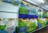 세종시, '불가리스 논란' 남양유업에 2개월 영업정지