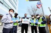 한국지엠, '주의태만운전 방지 캠페인' 시작