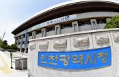 인천시, 청소년 활동정보 원스톱 제공 통합포털사이트 연내 오픈