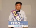 """민주 송영길 """"징벌적 부동산세 조정해야…부작용 가능성"""""""