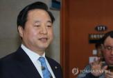 """김두관 """"민간 임대사업자 보유주택 93% 종부세 면제"""""""