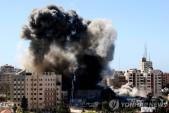 """이스라엘군, 외신 입주 건물 폭격에 AP """"직원들 가까스로 대피"""""""