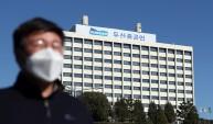 [특징주] 두산중공업, 한미 원전 협력 기대감 이어가며 급등 마감