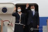 문 대통령, 영국으로 출발…G7 정상회의 참석