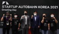SKT, 벤츠코리아와 5G·AI·메타버스 스타트업 지원