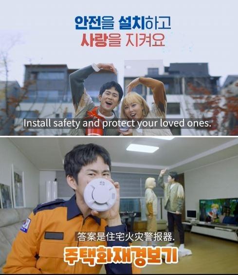 경기도소방, '주택 소방시설 의무설치 홍보영상' 영어·중국어 자막 추가