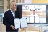 웰컴저축은행, KPGA 통산 5승 이형준 선수 메인 스폰서 후원