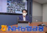 NH농협금융 2분기 순이익 6천775억원…상반기 기준 '최대'