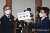 """최재형, 대선 예비후보 등록…""""나의 모든 것 던져 싸울 것"""""""