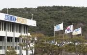 경기도, '벌떼입찰 시범조사' 9개 가짜건설사 폐업 유도