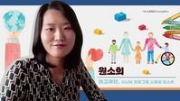 """""""한국인 너무 너무 일을 많이 해요"""" 워라밸 세계최강 기업 다녀보니"""