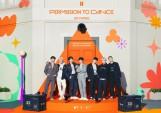 BTS, 10월 24일 온라인 공연 '퍼미션 투 댄스 온 스테이지' 개최