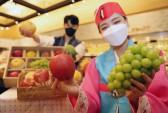 신세계백화점, 추석 맞이 제철 과일 선물세트 판매