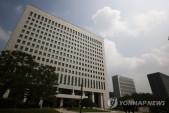 """대검 감찰부 """"사주 의혹 고발장 유출 사실 없다"""""""