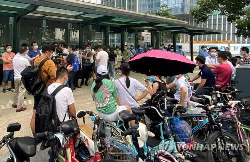 '파산설' 중국 헝다그룹, 투자자에 부동산 대체상환 공지