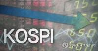 코스피 0.41% 하락…3,127.58 장마감
