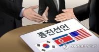 """[특징주] 신원·일신석재, 김여정의 """"종전선언 좋은 발상"""" 발언에 급등세"""